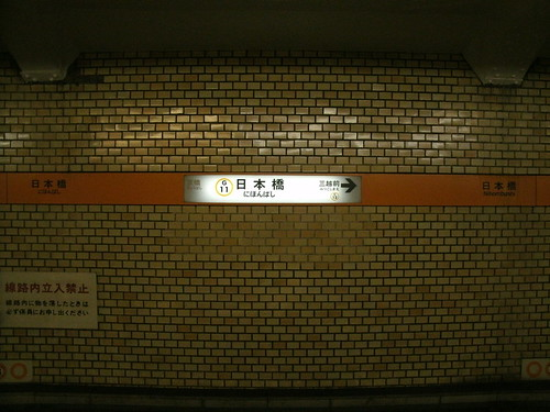 GEDC0067