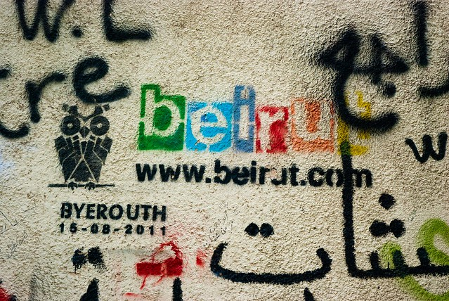 Beirut - Byerouth