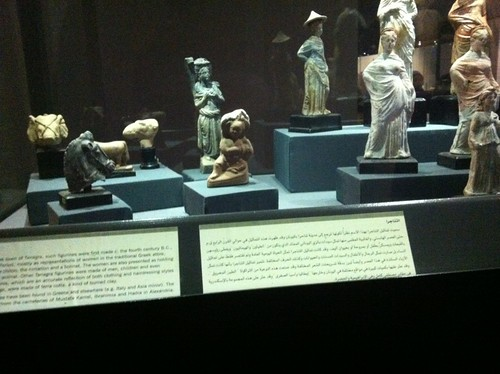 Statues at Alexandria National Museum