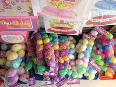 Easter eggs, Heartlink Trading