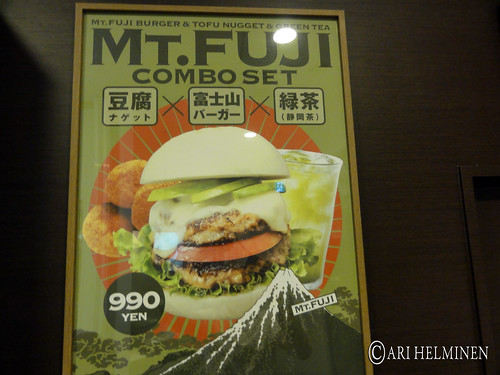 Mt. Fuji hamburger in Haneda airport