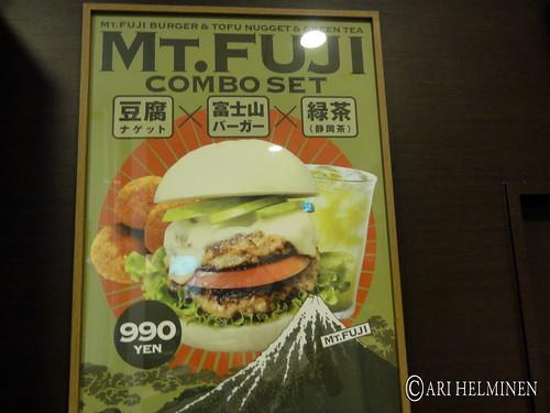 Mt. Fuji hamburger in Haneda airport