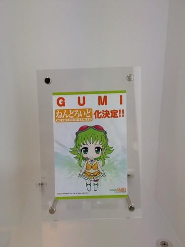 Nendoroid Gumi