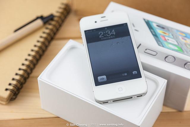 iphone4s-9752