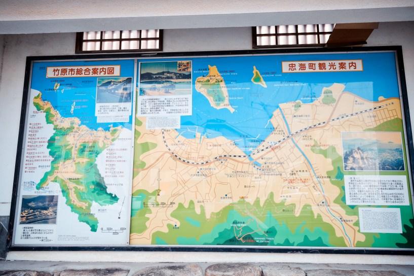 2016 大久野島 Hiroshima 176