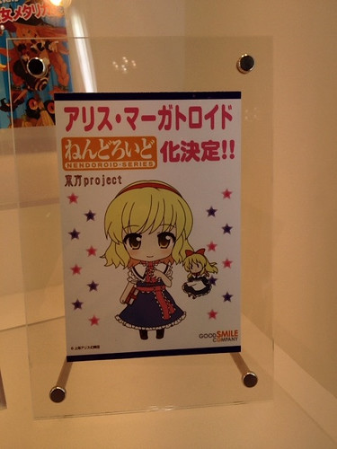 Nendoroid Alice Margatroid (Touhou Project)