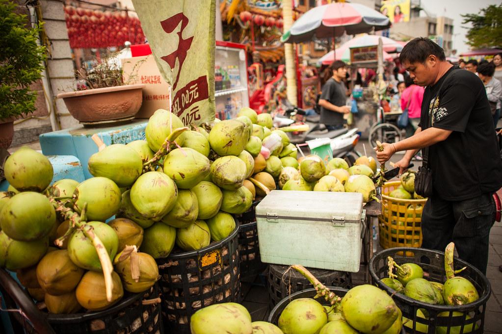 Cijin Island Vendor