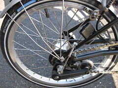 Brompton Rear Tyre
