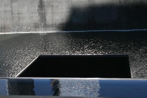 Basin in middle of Memorial