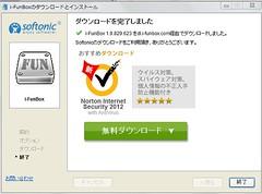 Baidu IME_2012-4-2_23-9-29