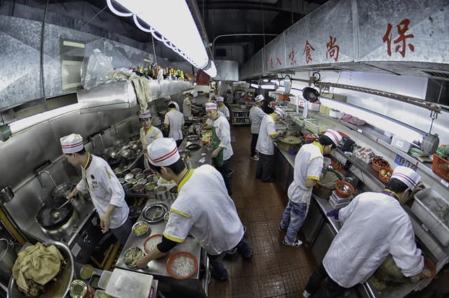 Fashion Food Kitchen