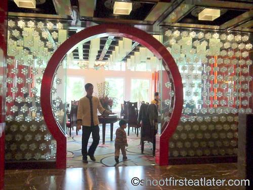 Crystal Lotus @ Hong Kong Disneyland Hotel
