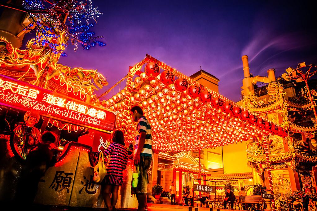 Tianhou Temple Wishing Fountain