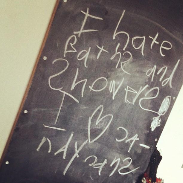 Eliza's message.
