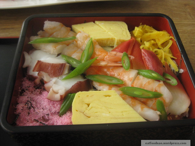 Bottom of Bara Chirashi Bento