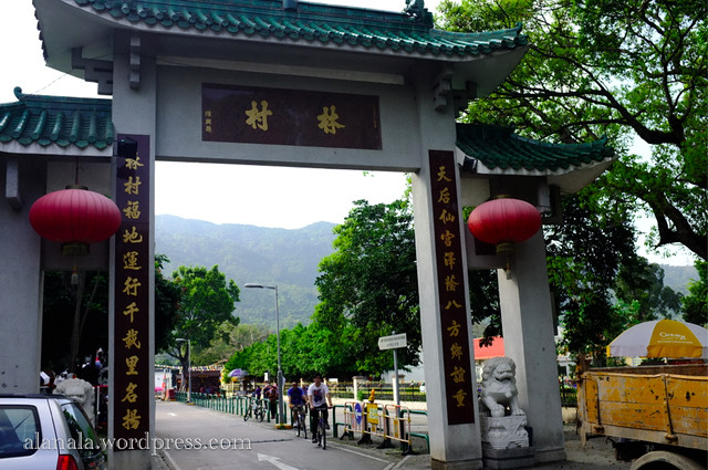 Lam Tsuen (林村)