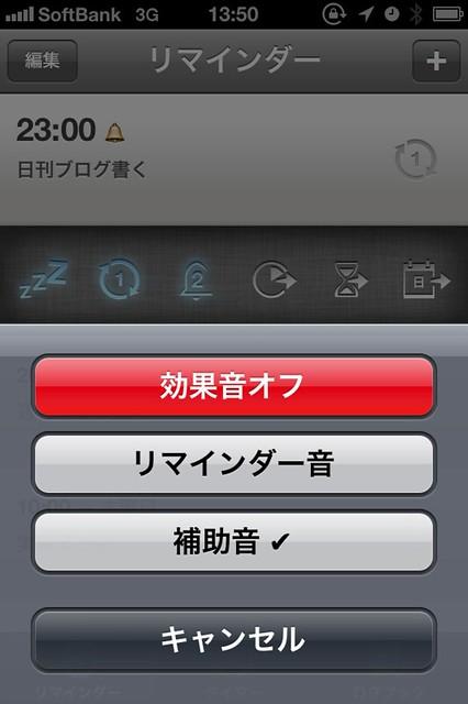 20120303135012