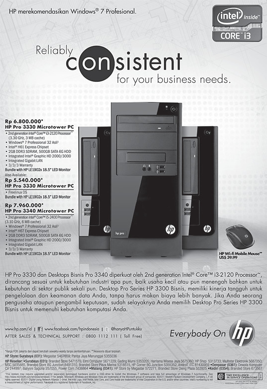 HP Desktop Pro Series 3300 Promo - redirectline
