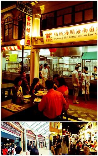 malaysia food street