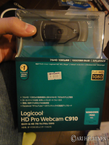logitech c910 webcam in japan