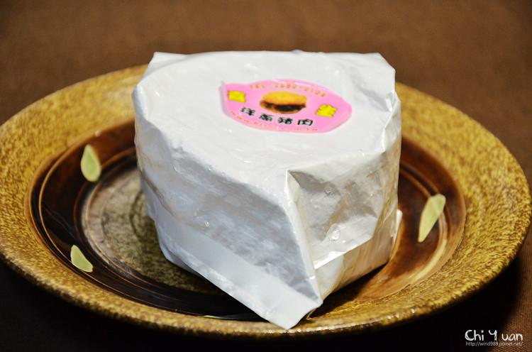 喜生米漢堡05.jpg