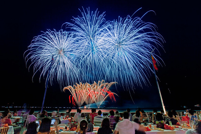 3rd Philippine International Pyromusical Competition