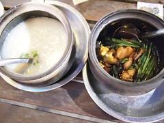 Geylang Frog Leg Porridge, St James Power Station Food Republic Beer Garden
