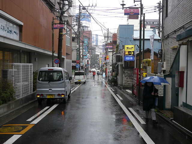 Rainy Day in Yokohama