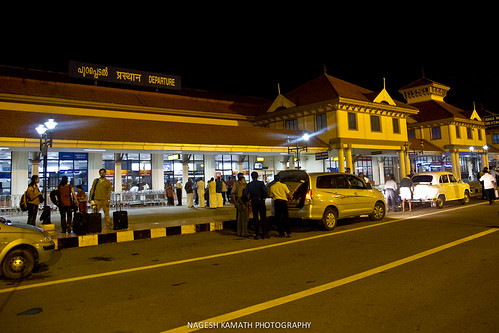 Cochin Airport - Departure