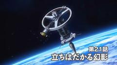 Gundam AGE Episode 21 The Shadow that Awaits  Screenshots Youtube Gundam PH (2)