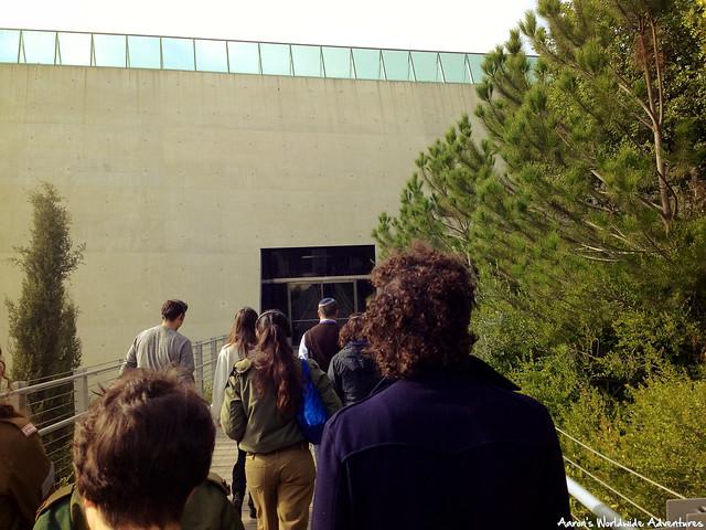 Yad Vashem Entrance