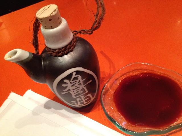 Soy sauce - SUSHISAMBA