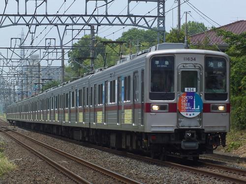 11634F(11634号) @志木〜柳瀬川