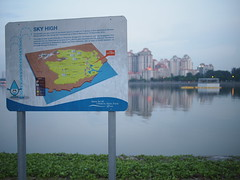 Fountain at Marina Reservoir, Kallang Park Connector