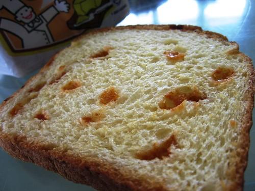 Gardenia butterscotch bread 2