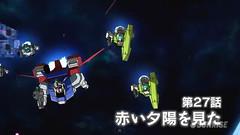 Gundam AGE 2 Episode 27 I Saw a Red Sun Screenshots Youtube Gundam PH (8)