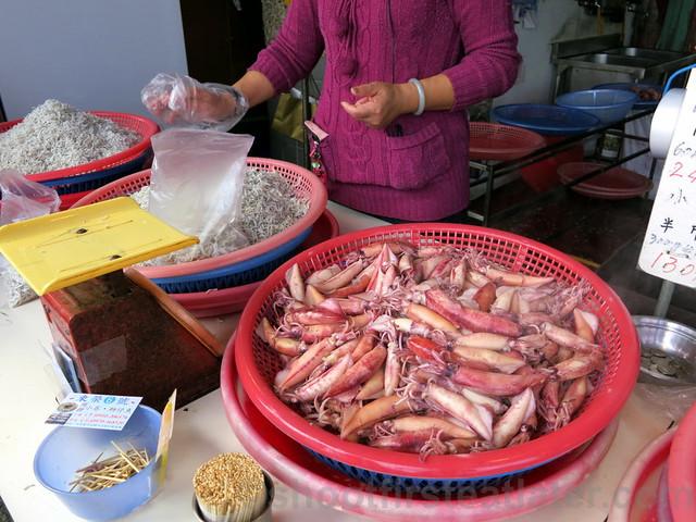 Tamsui, Taipei- squid