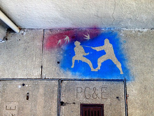 karate sidewalk graffiti