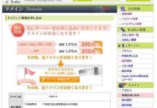 Baidu IME_2012-5-18_20-29-58