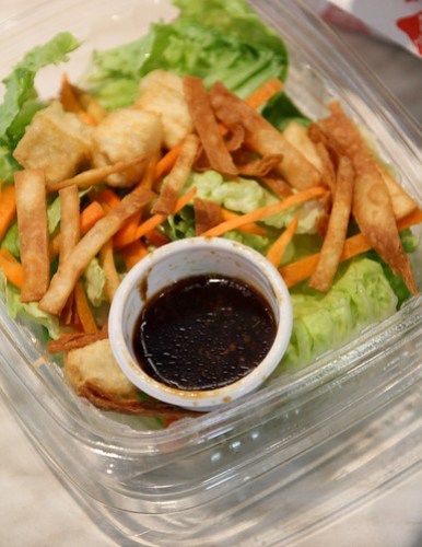 Ginger Tofu Salad at BonChon
