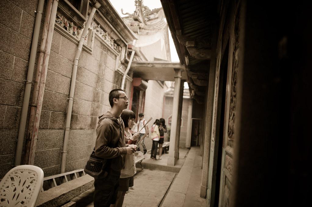 Cijin Temple Worshipers