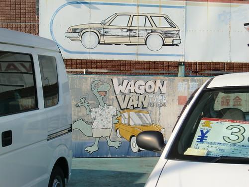 Wagon Van