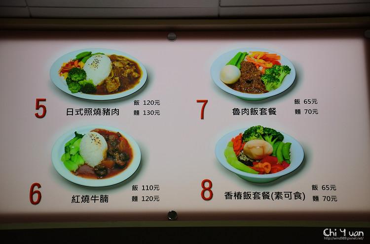 陽明山遊客中心05.jpg