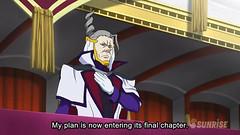 Gundam AGE 3 Episode 29 Grandpa's Gundam Youtube Gundam PH 0073