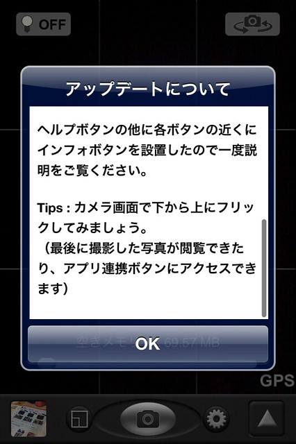 20120322160010