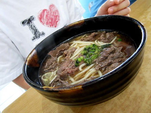 AhSian beef noodles soup