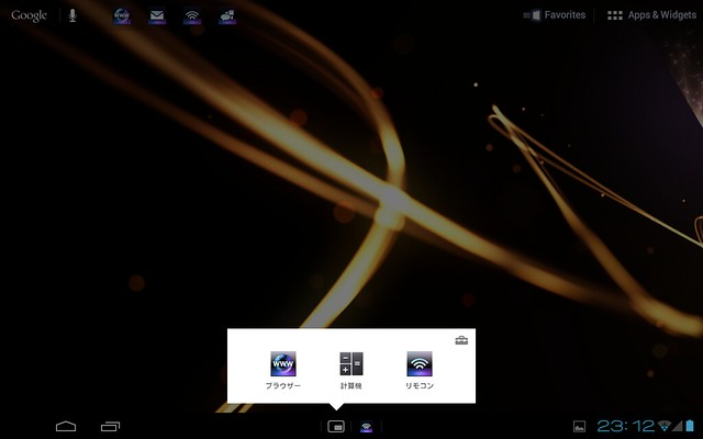 Screenshot_2012-05-25-23-12-09.png
