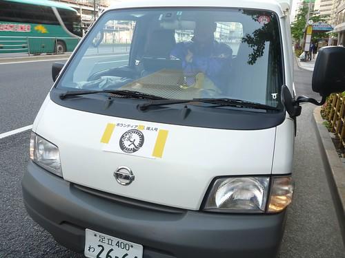 つくば市北条で竜巻災害ボランティア Day1 (援人) Volunteer work @ Hojo, Tskukuba-city, Destroyed by the Tornado of May 6 2012