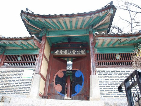 Ganghwa Anglican Church 05