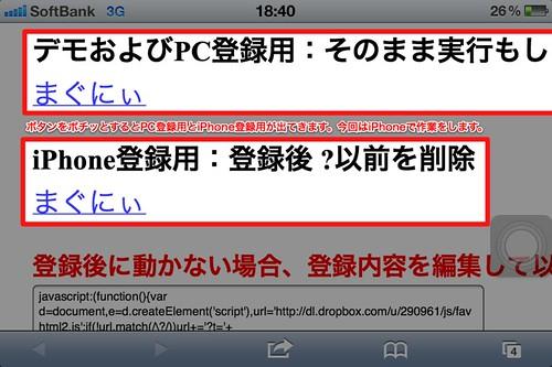 FocusHtml NEO設定4